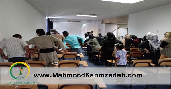 عکس از سمینار دانشگاه میعاد مهاباد