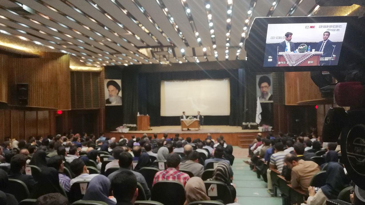 دانشگاه روانشناسی تهران