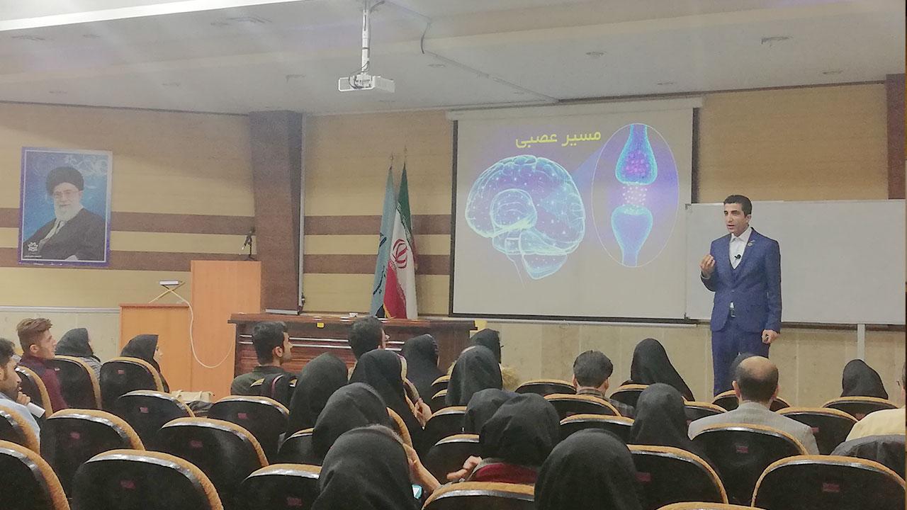 کارگاه نیم روزه اعتمادبهنفس و رفع خجولی دانشگاه ارومیه