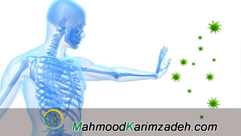 سیستم ایمنی قدرتمند بدن انسان